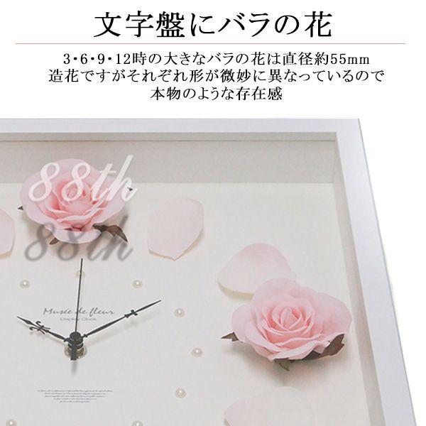 文字盤のバラの花