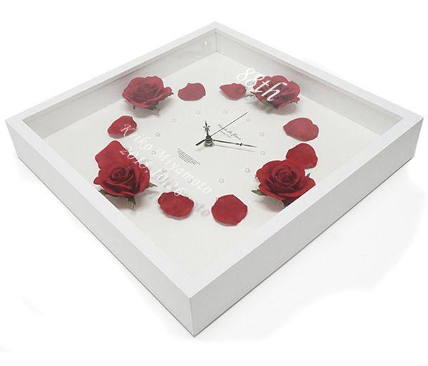 米寿の名入れのできる花時計