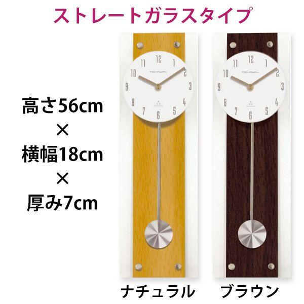 米寿祝いに名入れのできる大きな掛け時計