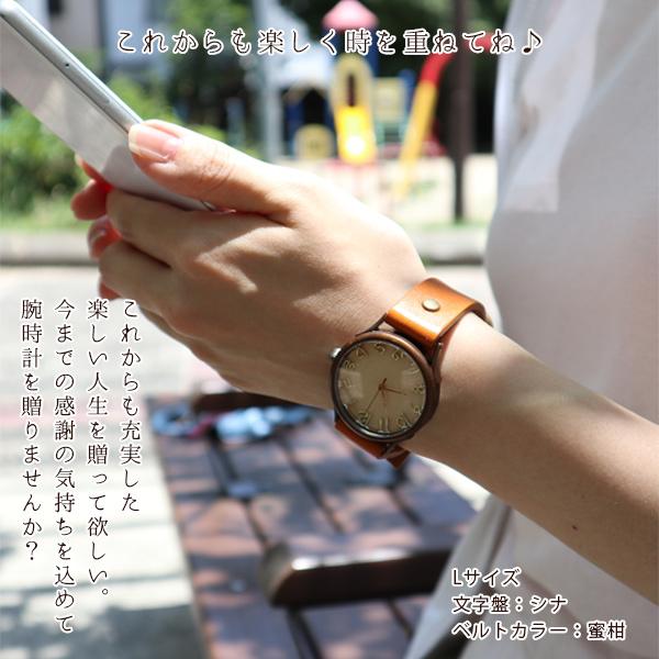 セミオーダーのハンドメイド腕時計