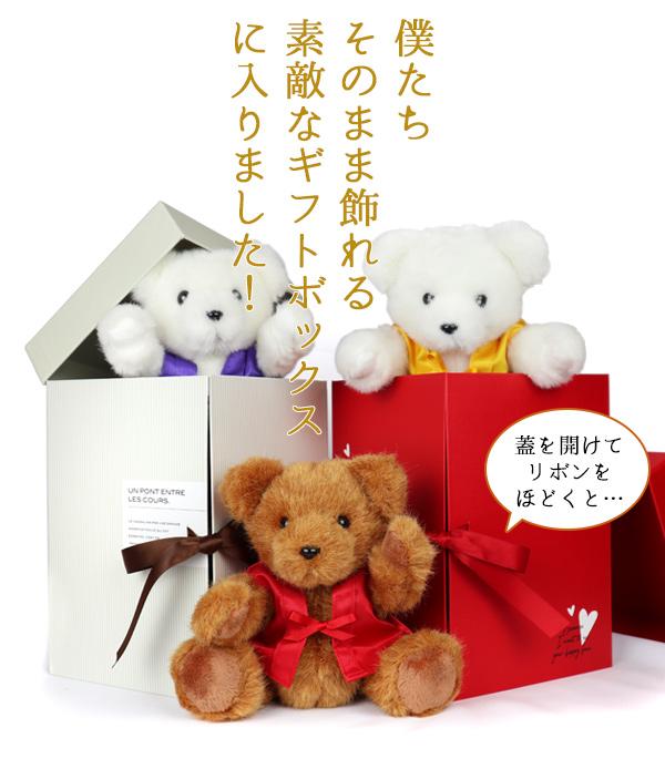 米寿祝い女性プレゼント