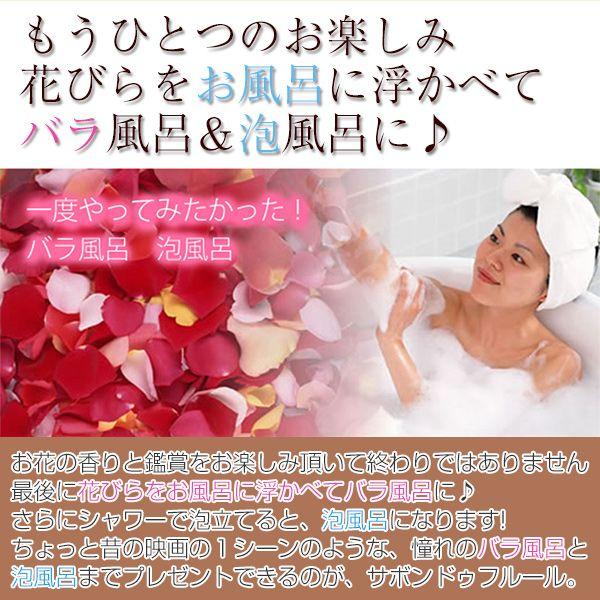 米寿祝いにソープフラワーの贈り物
