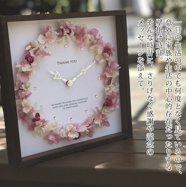 オリジナルメッセージが文字盤に入る時計