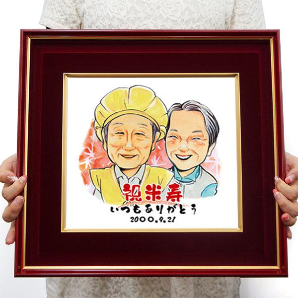 88歳米寿祝いに似顔絵プレゼント