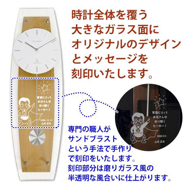 米寿祝いプレゼントの名入れデザイン