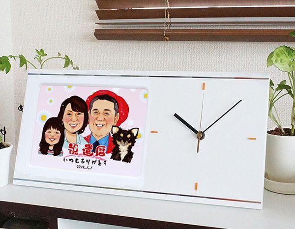 米寿祝いに似顔絵入りの時計