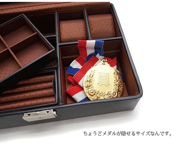 米寿祝いに金メダルの贈り物